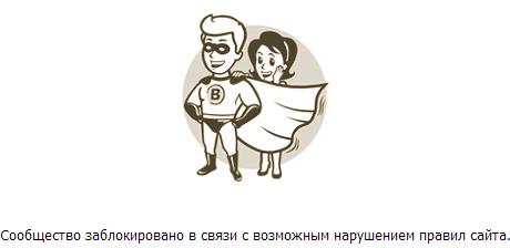 В порно русские толстые любят издеваться над худыми