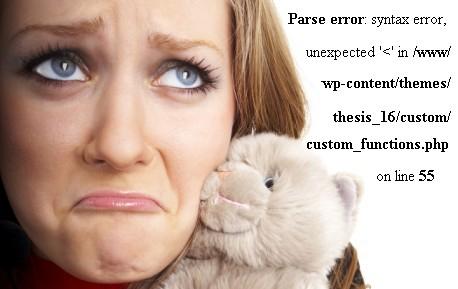 Как включить отображение ошибок в PHP фото