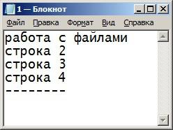 Работа с файлами в php